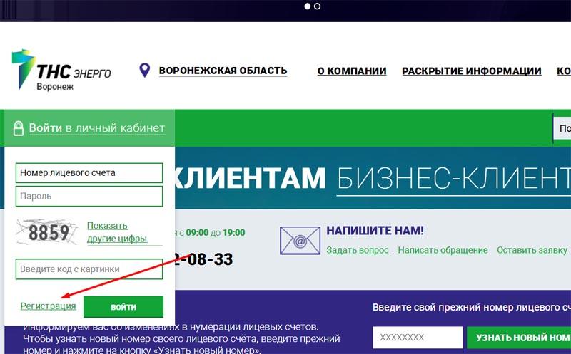 Сайт сбытовой компании нижегородской области как создать сайт способы создания