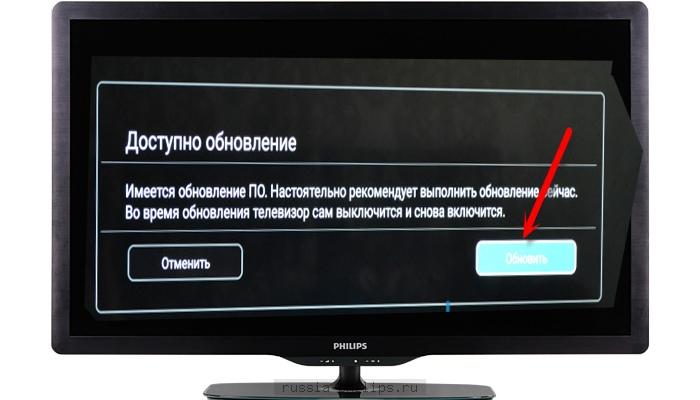 коллаж, не показывает картинка на телевизоре филипс его можно подарить